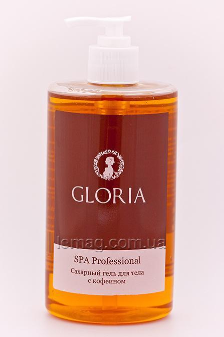 Gloria Gloria Сахарный гель для тела с кофеином, 700 мл