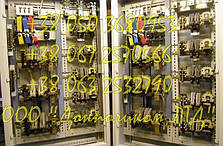 ТСА-250 крановые панели для механизмов подъема, фото 3