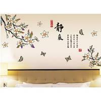 Интерьерная наклейка на стену Цветущая ветвь и бабочки