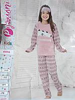 e7d255ae19ab Pijamoni в категории пижамы детские в Украине. Сравнить цены, купить ...