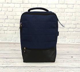 Качественный рюкзак в стиле Shaolong с отделом для ноутбука + USB. Темно синий.
