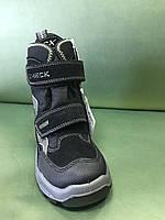 Взуття для хлопчика в Украине. Сравнить цены 33b747126d767