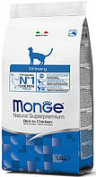 Monge Urinary, 10 кг