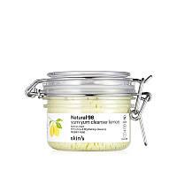 Очищающий крем лосьон Skin79 Yum Yum Cleanser LEMON