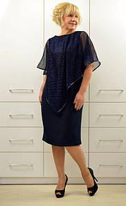 Платье с накидкой гофре - Модель Л511-3