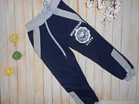Теплые спортивные брюки на мальчика тринитка примерно 4-5 года