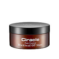 Очищающие диски салфетки Ciracle Pore Control Black Head Off Sheet