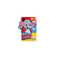 Очищение для пор Urban Dollkiss 3-STEP Elephant Nose Pack