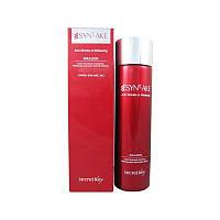 Эмульсия Secret Key SYN-AKE Anti Wrinkle & Whitening Emulsion