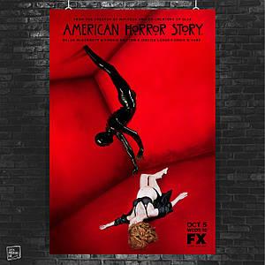 Постер American Horror Story, Американская История Ужасов. Размер 60x40см (A2). Глянцевая бумага