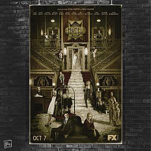 """Постер """"Лестница отеля"""". American Horror Story, AHS. Размер 60x40см (A2). Глянцевая бумага"""
