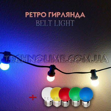 Ретро гирлянда Belt Light (Белт-Лайт) (1 метр/2 патрона) с лампами LED 1 Вт