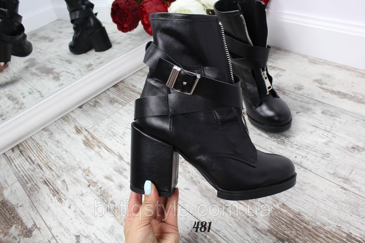 Ботинки женские зимние черные NEW Fashion  натуральная кожа, полушерсть