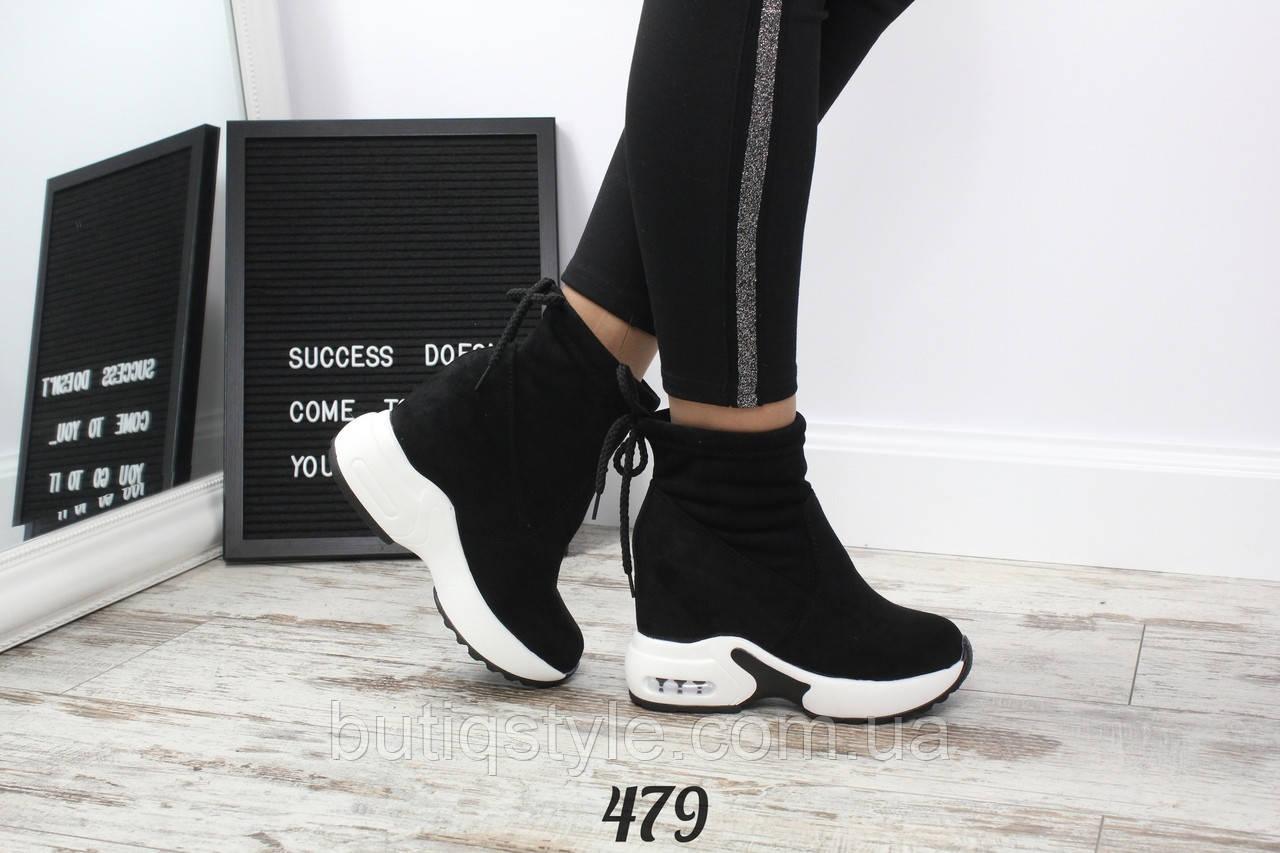 36, 37, 38 размер! Зимние женские черные ботинки замш на меху