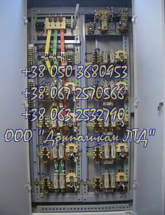 ТСАЗ-161  (ИРАК.656.231.057-01) крановый контроллер магнитный, фото 2