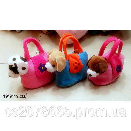 Собачка 00450 мягкая в сумке