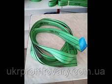 Строп текстильный тип СТК 2,0 тонн 3,5 метра от производителя, фото 2