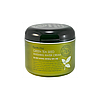Крем Farmstay Green Tea Seed Whitening Water Cream