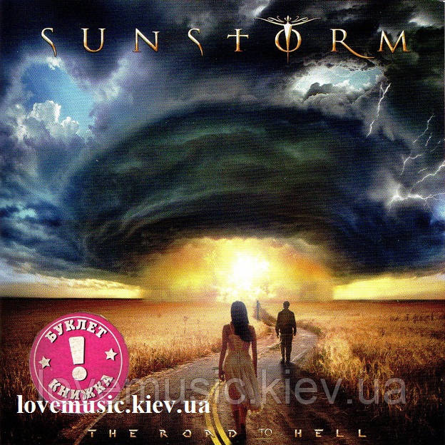 Музичний сд диск SUNSTORM The road to hell (2018) (audio cd)