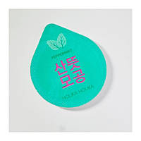 Holika Holika Superfood Capsule Pack - Soothing Peppermint