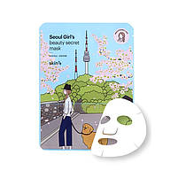 Осветляющая маска для лица Skin79 Seoul Girl's Beauty Secret Mask Brightening 20 мл (8809393403847), фото 2