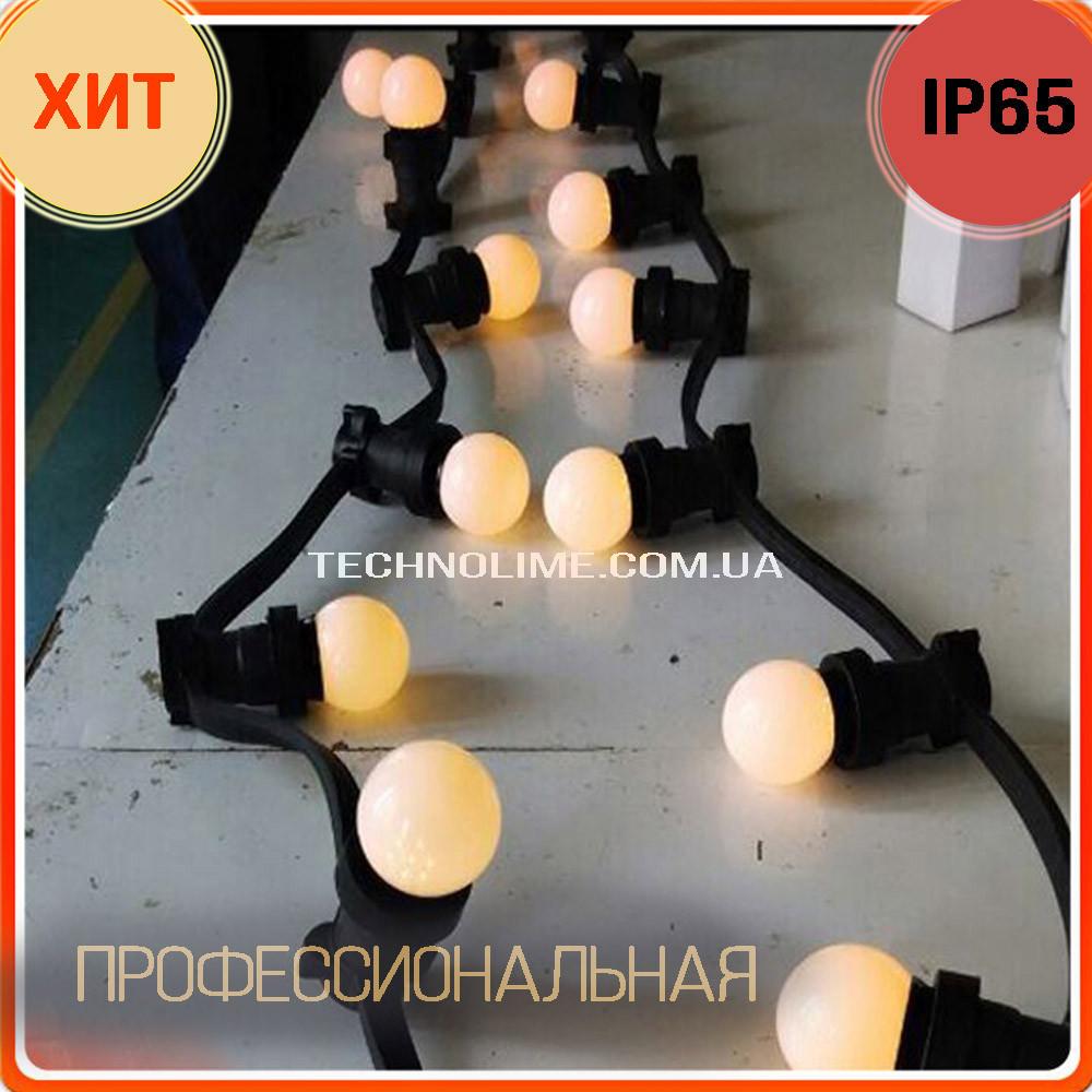 Ретро гирлянда Belt Light (Белт-Лайт), 4 патрона/метр, ip65