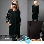 Кашемировое пальто черного цвета с кожаными рукавами, фото 5