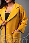 Стильное женское пальто oversize желтого цвета, фото 2