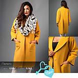 Стильное женское пальто oversize желтого цвета, фото 5