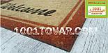 """Придверні решіток килимок з кокосового ворсу на гумовій основі """"Welcome"""" 75х45 див., фото 4"""
