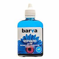 Чернила BARVA HP №652/46/123 90г CYAN (H652-532)