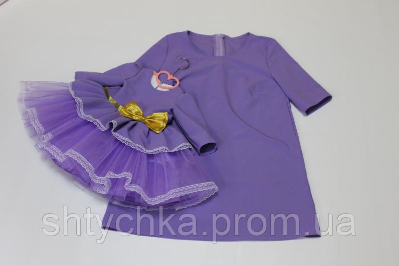 """Нарядные платья на маму и доченьку """"Илона"""" в сиреневом цвете с рукавами"""
