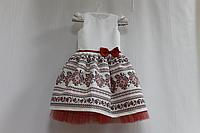 """Нарядное платье на девочку  """"Україночка"""""""