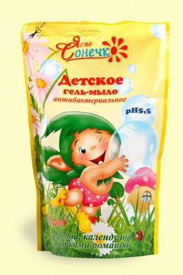 Гель-мило дитяче Антибактеріальне Duo-Pack 450мл, фото 2