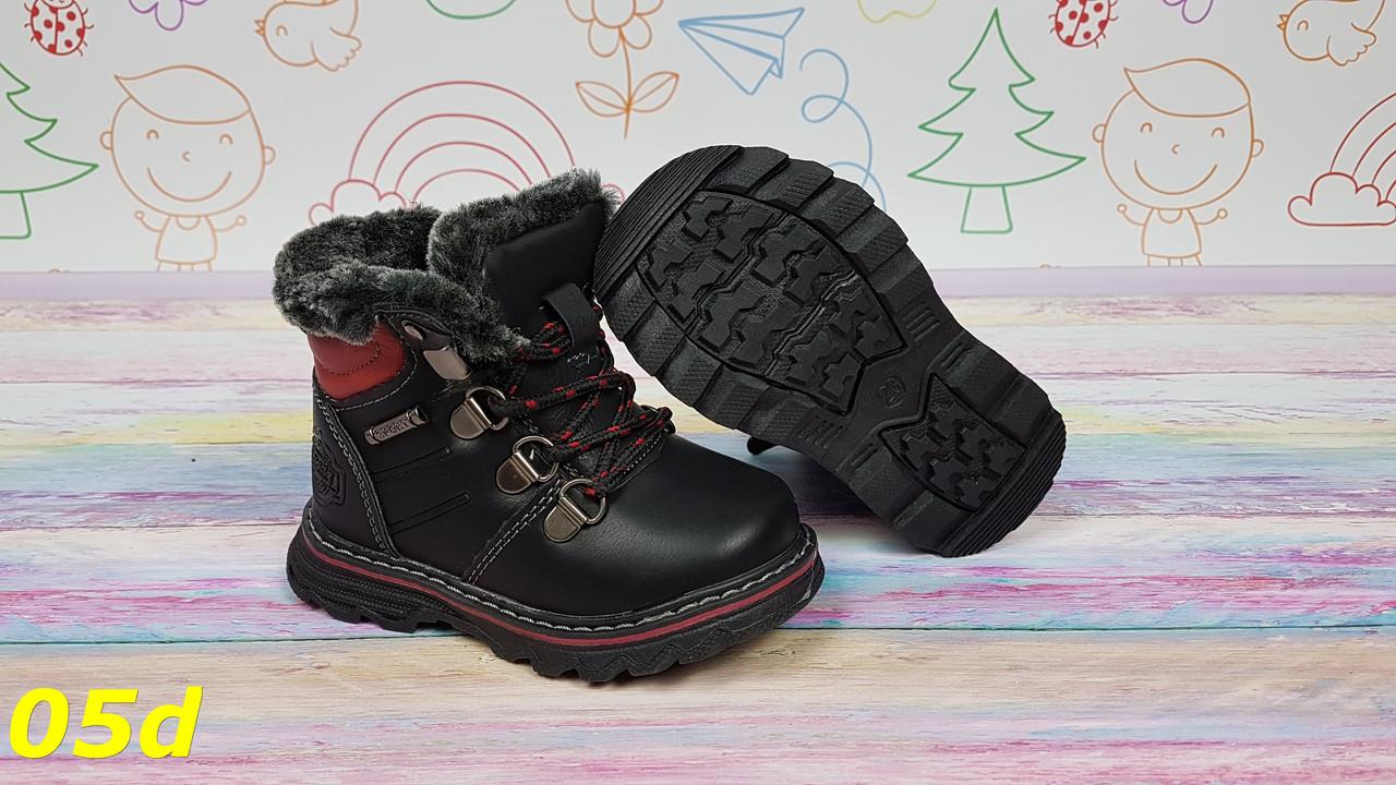 Детские зимние тимбер ботинки на протекторной подошве