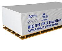 Гіпсокартон посилений Duraline PRO 12,5мм 1.2х2.5м Rigips