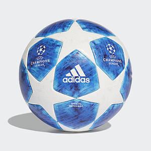 Футбольный мяч Adidas Performance Finale 18 (Артикул: CW4133)