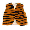 Маскарадный жилет Kronos Toys 35 см Тигровый (zol_227-6)