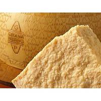 Duro italiano твердый сыр(grana padano)