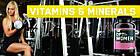 Витамины для женщин Opti-Women (120 капс.) Optimum Nutrition, фото 5