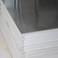 ХН45МВТЮБР (ЭИ718 ИД) лист 4 мм