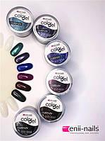 Цветные гели для ногтей, пилочки,кисточки