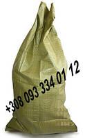 Мешки полипропиленовые для строительного мусора, жёлтые