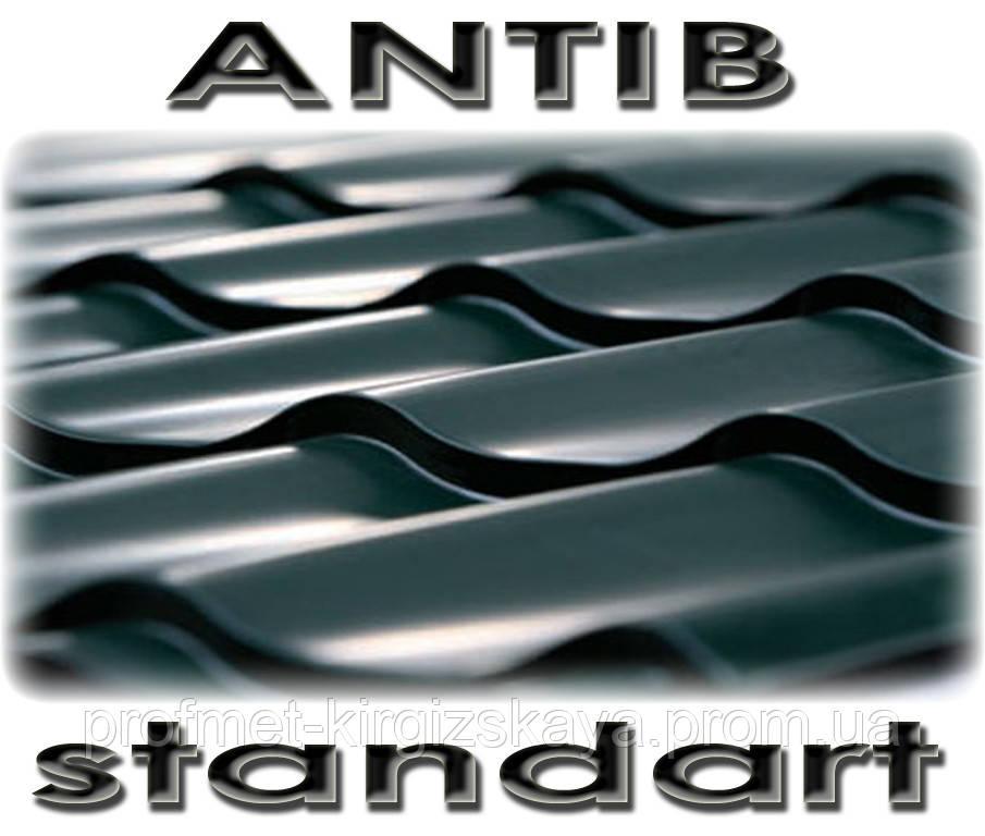 Металлочерепица Antib Standart