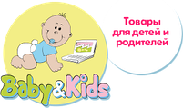 Baby&Kids (ФОП Горбецька В.О.)