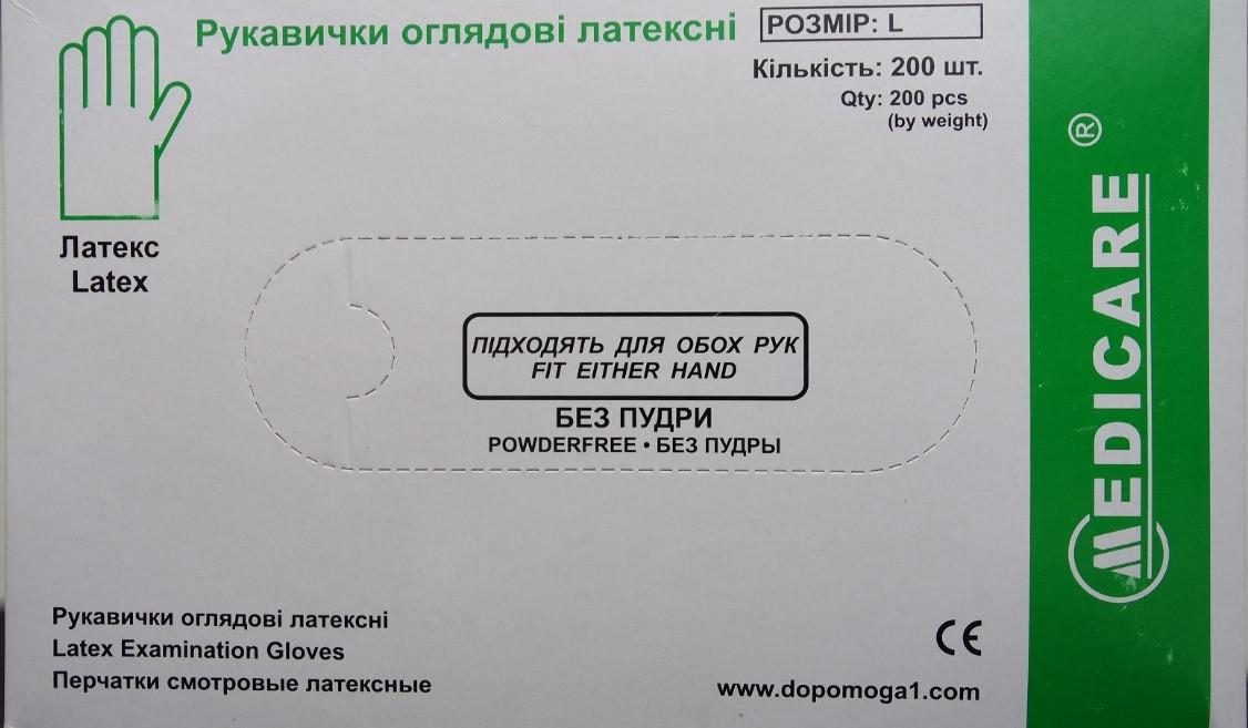 Перчатки латексные без пудры MEDICARE (200шт) NaviStom