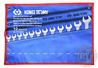 Набор ключей рожковых 12 шт. (6-32 мм) KING TONY 1112MRN