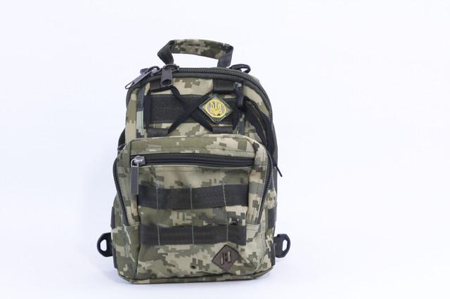 "Туристический рюкзак ""K20"""