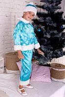 Костюм Новый Год для детей 4,5 лет. Детский новогодний карнавальный маскарадный костюм