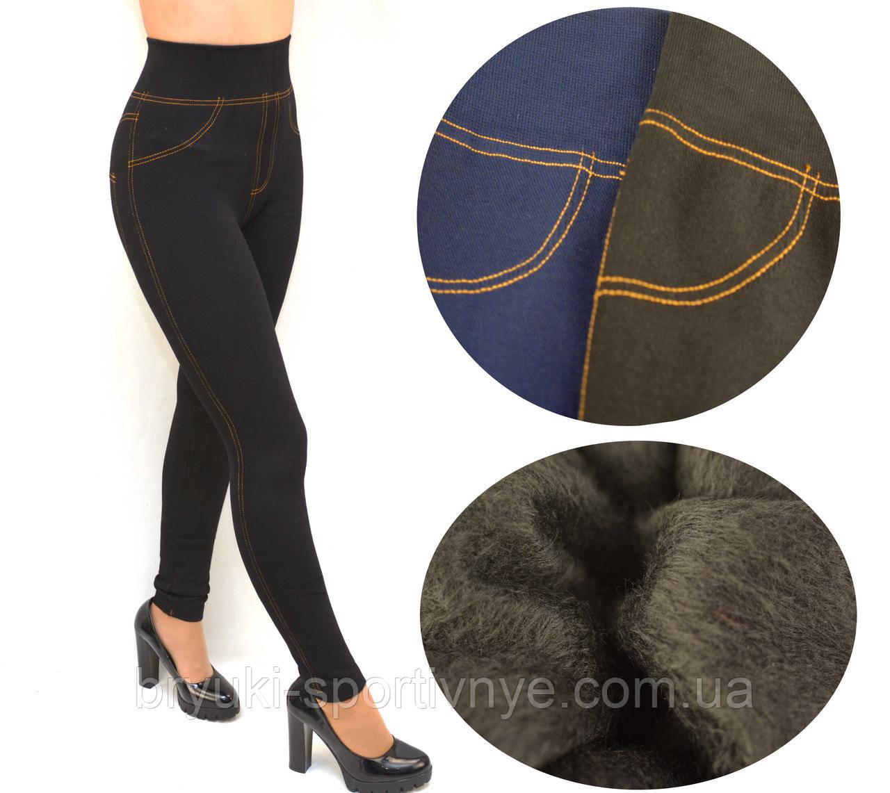 Лосины на меху под джинс